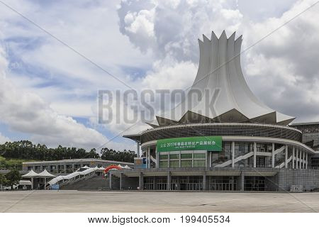 Nanning, China - August 10, 2017: External View Of The Nanning International Convention And Exhibiti