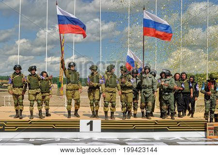 Army Games-2017. Awards Ceremony Of Winners.tyumen