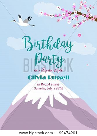Birthday Invitation with Asian landscape mountain Fuji, blooming sakura and crane