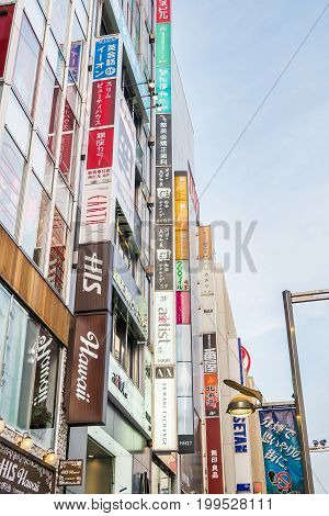 SHINJUKU, JAPAN - JUNE 17 2017 : many signboards of famous store in shoping area