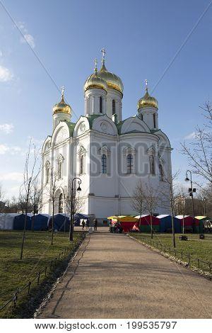 Orthodox Catherine's Cathedral In Pushkin Town (tsarskoye Selo)