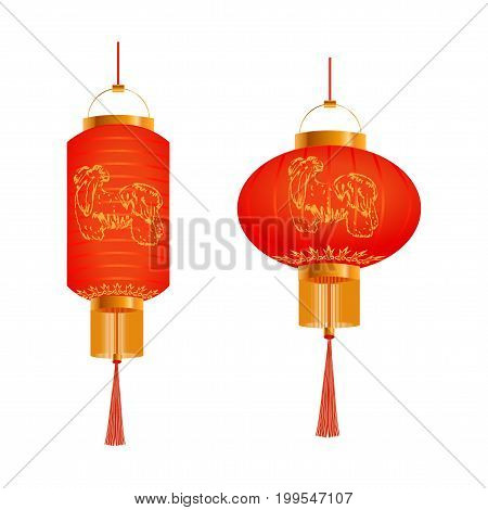 Set of orange Chinese lanterns with a painted dog. Round and cylindrical shapes. Isolated on white background. Vector illustrati