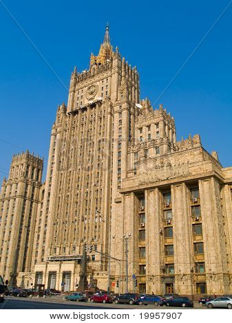 building of ministry of internal affairs, Moscow
