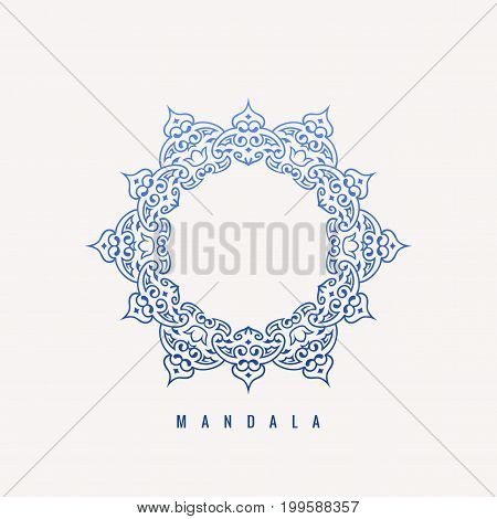 Calligraphic round star Ornament Frame Lines. Restaurant menu. Luxury vintage eastern typographic design. Retro invitations and islam mandala. Vector Flourishes illustration