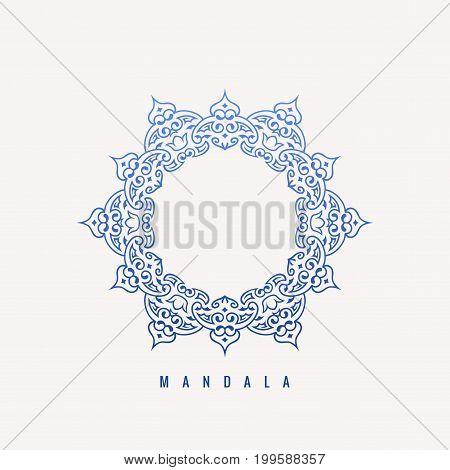 Calligraphic round star Ornament Frame Lines. Restaurant menu. Luxury vintage eastern typographic design. Retro invitations and islam mandala. Vector Flourishes illustration