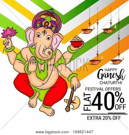Ganesh Chaturthi_13_aug_140