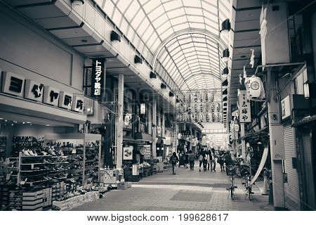 TOKYO, JAPAN - MAY 13: Shopping mall street view on May 13, 2013 in Tokyo. Tokyo is the capital of Japan and the most populous metropolitan area in the world
