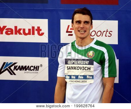 Hong Kong China - Oct 30 2016. SANKOVICH Pavel (BLR) at the Victory Ceremony of Men`s Backstroke 50m. FINA Swimming World Cup