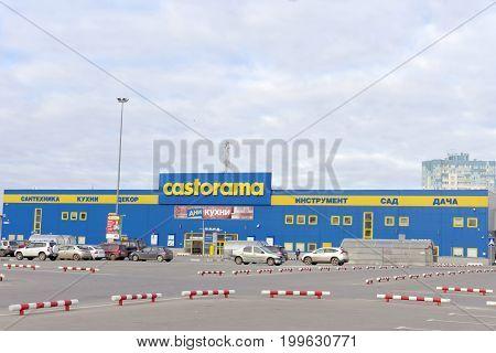 Nizhny Novgorod, Russia. - October 11.2016 Great store Castorama in Meshchersky microdistrict