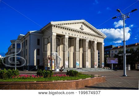 Belarus Minsk architecture Philharmonic Concert hall against the blue sky July 30 2017 editorial