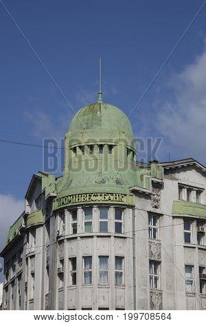 LVIV, UKRAINE - JULY 29, 2017:Prominvestbank building on Liberty Avenue in Lviv Ukraine