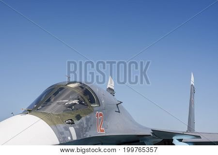 Russian bomber in Syria, Fullback close-up view