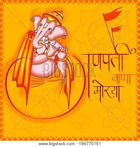 vector illustration of Lord Ganapati for Happy Ganesh Chaturthi festival background with text in Hindi Ganpati Bappa Morya My father Morya
