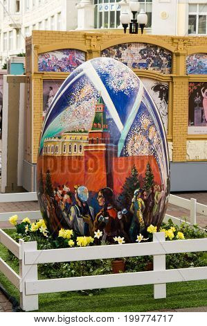 Moscow, Russia - April 15, 2017: Decoration in the form of an Easter egg on Arbit Street in Moscow