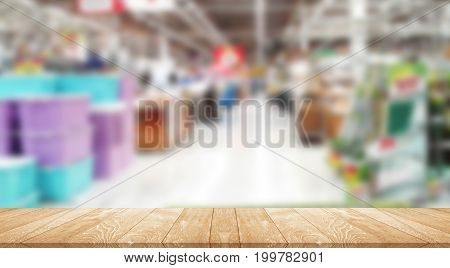 Grocery supermarket Sell's commonly used blurred images