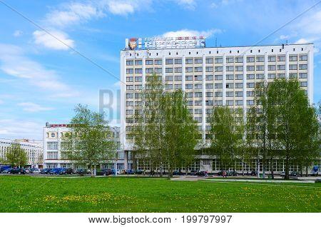 VITEBSK BELARUS - MAY 15 2017: Unknown people walk around Millennium Square of Vitebsk. Tourist and hotel complex
