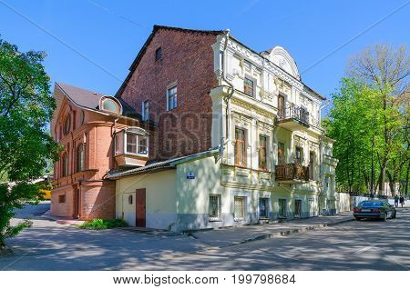 VITEBSK BELARUS - MAY 23 2017: Residential building of XIX century along Putna Street (part of architectural ensemble of former Intercession Church) Vitebsk Belarus