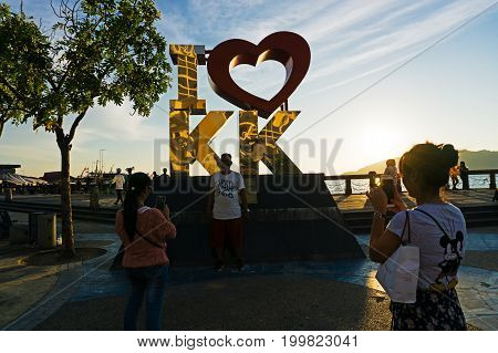 Kota Kinabalu, Malaysia - August 01, 2017: People Taking Photos At The Kota Kinabalu Landmark