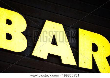 Bar shield in a close up photo