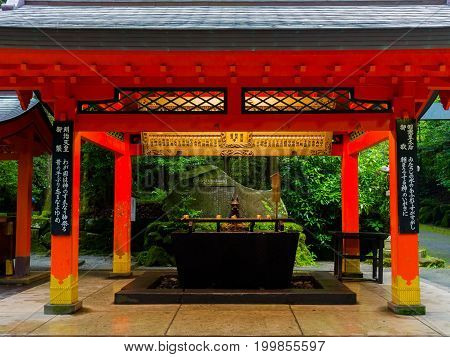 HAKONE, JAPAN - JULY 02, 2017: Beautiful view of red Tori Gate at Fushimi Inari Shrine in Kyoto, Japan.