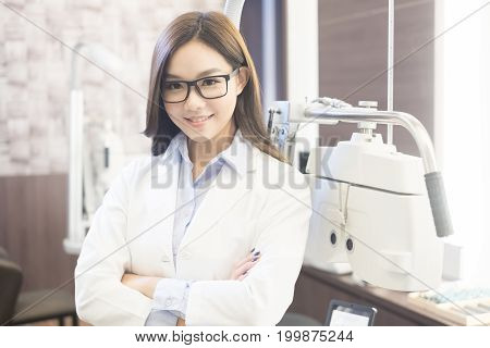 beauty woman optometrist smile happily and look you