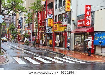 Chinatown In Yokohama, Japan