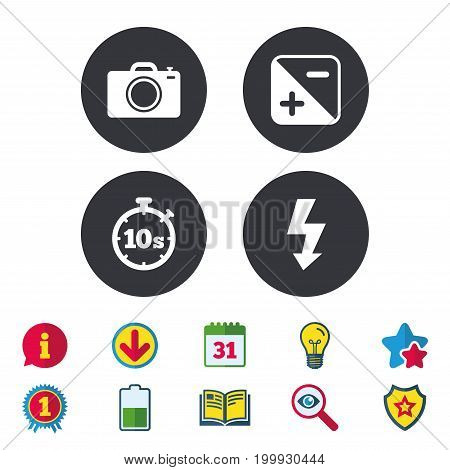 Photo camera icon. Flash light and exposure symbols. Stopwatch timer 10 seconds sign. Calendar, Information and Download signs. Stars, Award and Book icons. Light bulb, Shield and Search. Vector