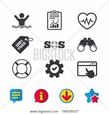 SOS lifebuoy icon. Heartbeat cardiogram symbol. Swimming sign. Man drowns. Browser window, Report and Service signs. Binoculars, Information and Download icons. Stars and Chat. Vector
