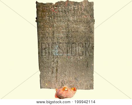Sanscrit stone engraved pillar, oldest known vestige of Changu Narayan erected by Mandeva at 464 AD, Nepal