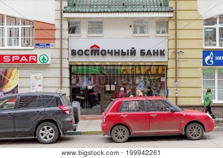 Nizhny Novgorod, Russia. - May 10.2017 East Bank on the street Osharskaya 16