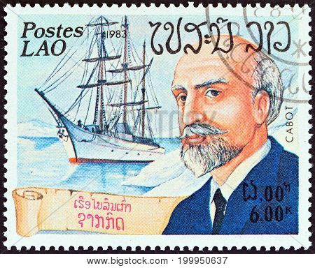 LAOS - CIRCA 1983: A stamp printed in Laos from the