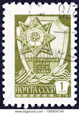 USSR - CIRCA 1976: A stamp printed in USSR shows Soviet Armed Forces Order, circa 1976.