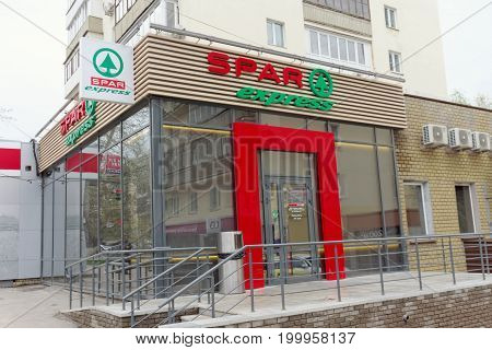 Nizhny Novgorod, Russia. - May 10.2017 Shop Spar Express on the street Osharskaya
