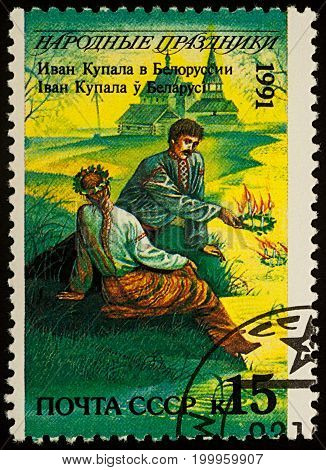 Moscow Russia - August 14 2017: A stamp printed in USSR shows Ivan Kupala summer holiday in Belarus young couple at river bank series