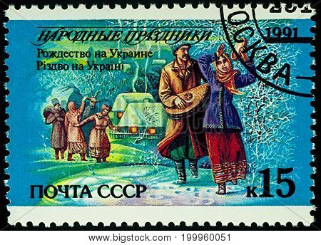 Moscow Russia - August 14 2017: A stamp printed in USSR shows Christmas in Ukraine winter landscape series