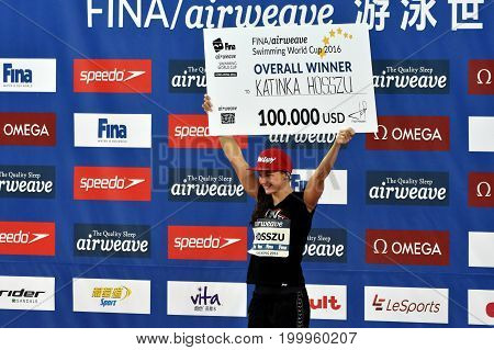 Hong Kong China - Oct 30 2016. Overall winner Katinka HOSSZU (HUN) of the FINA Swimming World Cup in 2016.