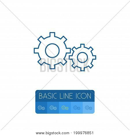 Development Vector Element Can Be Used For Gear, Cogwheel, Development Design Concept.  Isolated Cogwheel Outline.