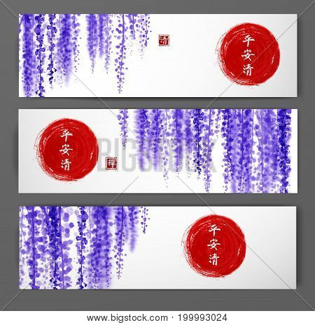 Banners with wisteria and red sun hand drawn with ink. Contains hieroglyphs - zen, clarity, peace, tranquility. Traditional oriental ink painting sumi-e, u-sin, go-hua. Bunches of flowers.