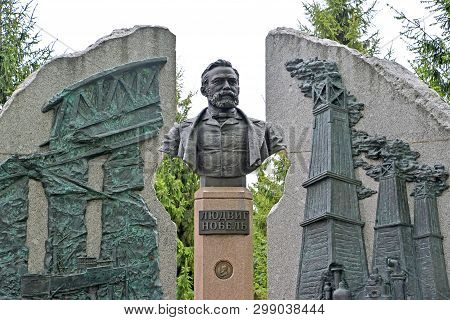 Rybinsk, Russia - May 17, 2018: Fragment Of A Monument To Ludwig Nobel. The Russian Text - Ludwig No