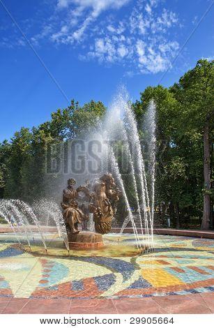 Great Novgorod. A fountain
