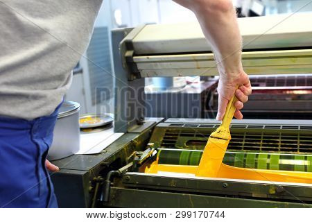 Printing. Printing Machine. The Printer Applies Ink Inks. The Printing Process.