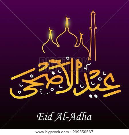 Hand Drawing Calligraphy Text Of Eid Adha Mubarak. Eid Adha Poster