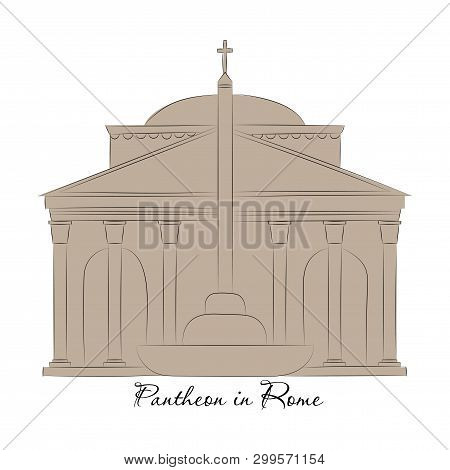 Dome Of The Pantheon Cup In Rome, Vintage Engraved Illustration. Industrial Encyclopedia E.-o. Lami