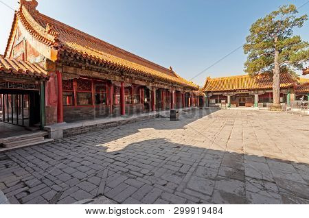 Beijing, China - September 22, 2009: Inside Of The Forbidden City, Chinese Imperial Palace From The