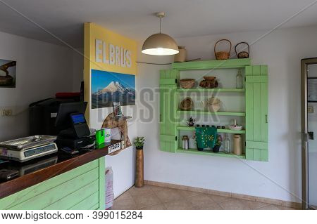 Nazareth, Israel, December 05, 2020 : The Interior Of A Store Owned By A Dairy Farm In The Muslim Ci