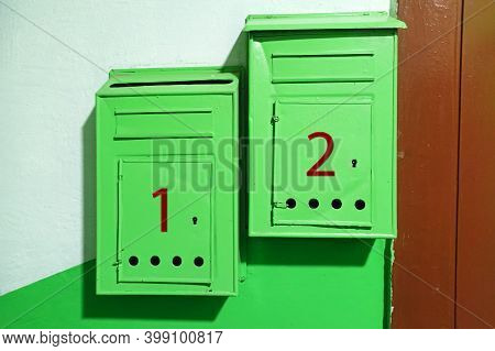 Old Mailboxes. On The Wall There Are Mailboxes With Apartment Numbers.