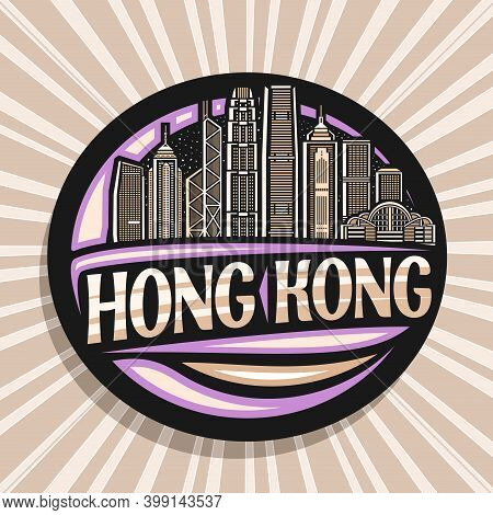 Vector Logo For Hong Kong, Black Decorative Round Tag With Outline Illustration Of Modern City Scape