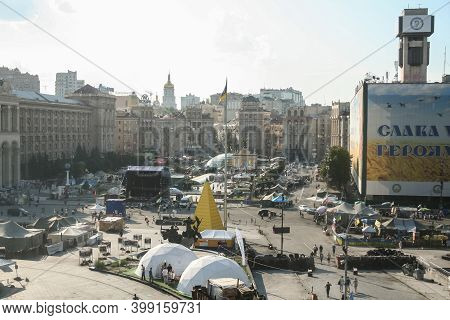 Kiev, Ukraine - August 5, 2014: Panorama Of Maidan Square During The Last Days Of The Barricades Of