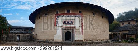 FUJIAN, CHINA – MARCH 2, 2018: Panoramic view of Zhenfu Lou Tulou. Tulou is the unique traditional rural dwelling of Hakka.