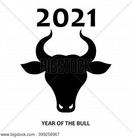 Vector Silhouette Of A Bull, Logo With A Bulls Head. Head Of A Horned Animal, Sign Of A Calf. Vector